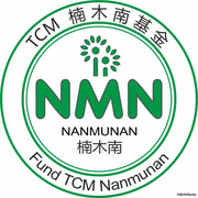 harbin_nanmunan_fund_china_cerebral